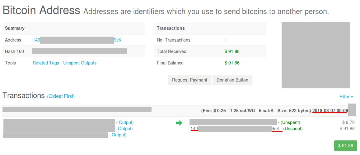 blockchain_payment.png