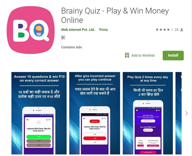 NEW - Brainy Quiz - Play & Win Money Online App Review - SCAM or