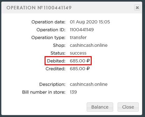 Cash-in-Cash-Deposit00.JPG