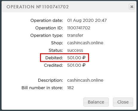 Cash-in-Cash-Deposit01-en.JPG