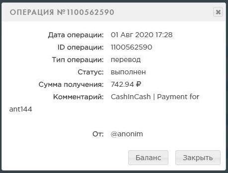 Cash-in-Cash-Viplota06.JPG