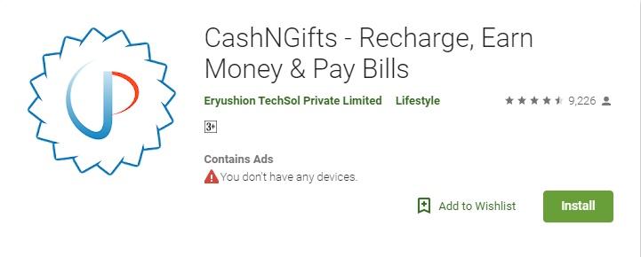 LEGIT - CashNGifts App Review: SCAM or LEGIT