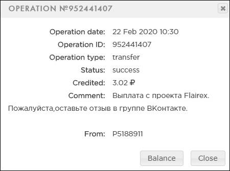 flairex-22022020.jpg