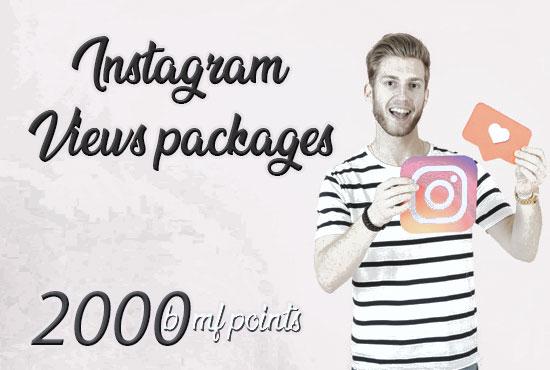 Instagram-Views.jpg