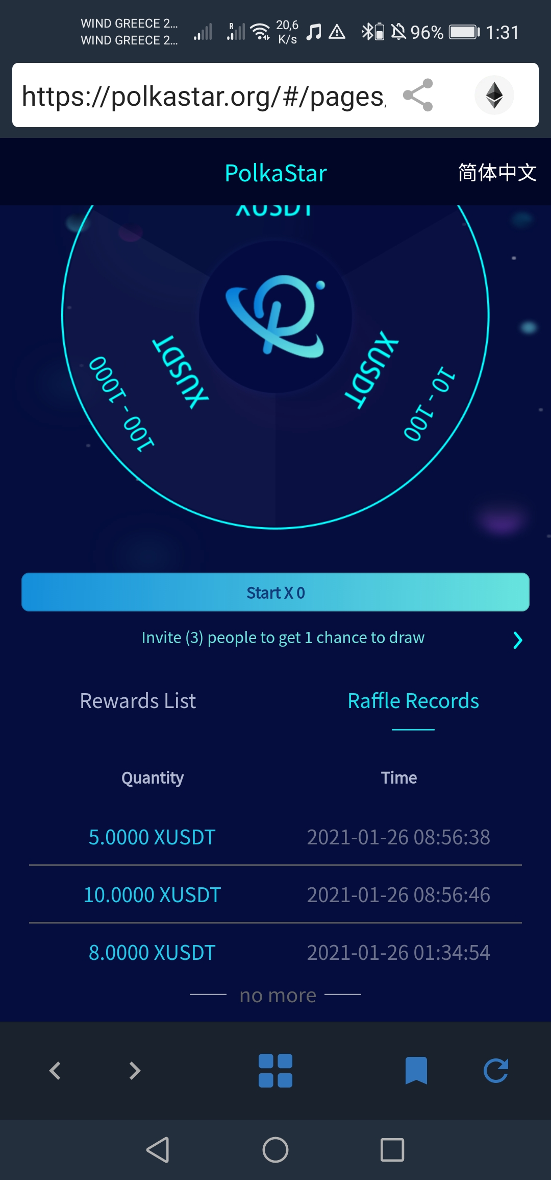 Screenshot_20210126_133123_com.wallet.crypto.trustapp.jpg